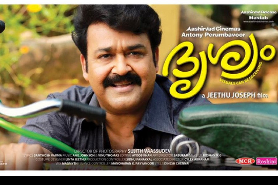 Drishyam Crossed 20 Crore In One Month