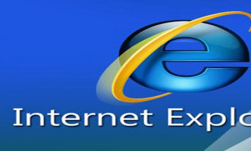 Microsoft raises security updates for Internet Explorer