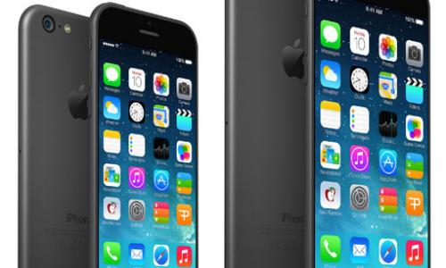 Iphone 6 release date and rumours