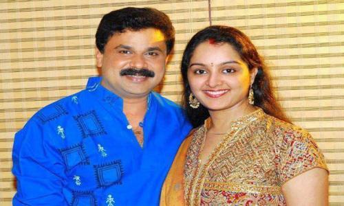 Dileep Manju Warrier Divorced