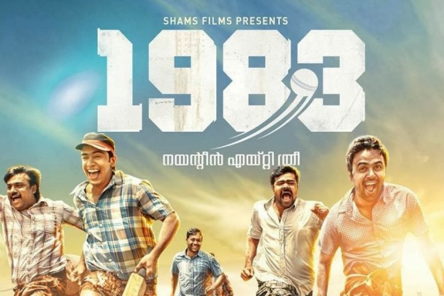"""1983"" A Clean Entertainer by Abrid Shine and Nivin Pauly"