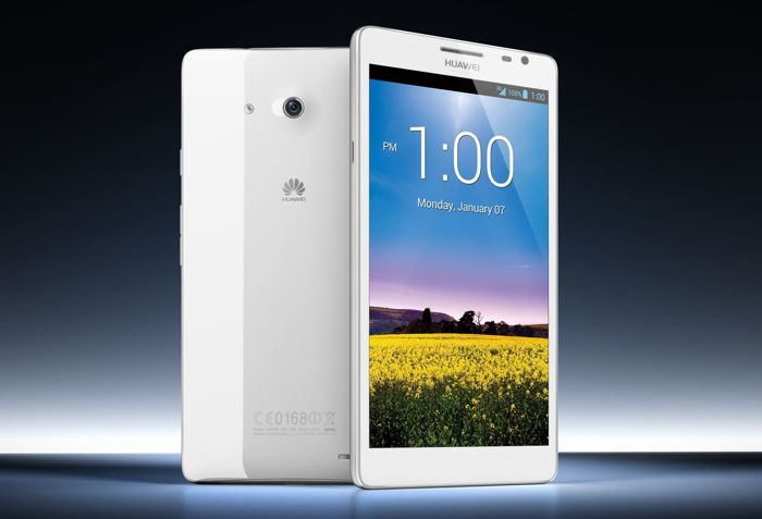 Huawei Ascend Mate 2 Leaked